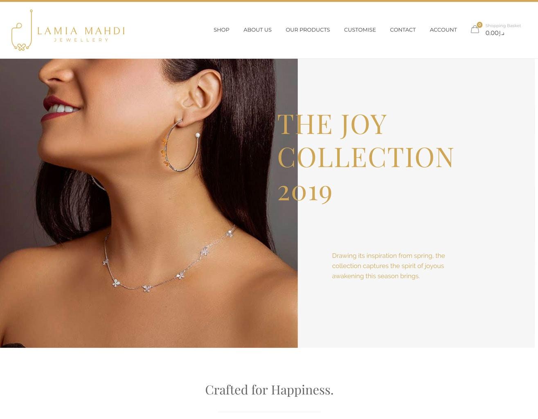lamia website ipswich design 1